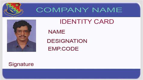 design  id card  photoshop  english