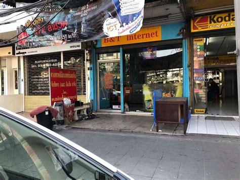 ร้านเกมส์ถวจรัญสนิทวงศ์ 97 | ThaiBizPost.com