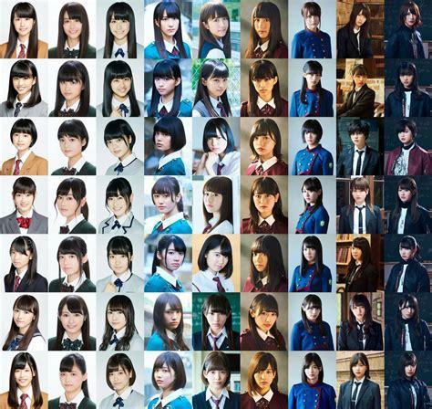 欅 坂 46