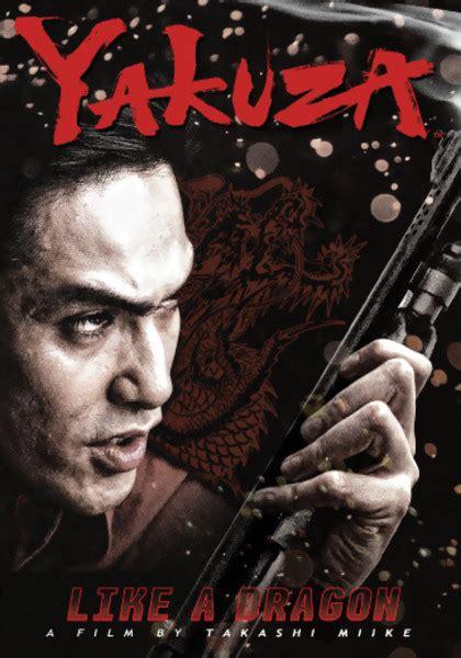 yakuza   dragon dvd