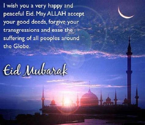 eid mubarak  eid ul fitr wishes messages images
