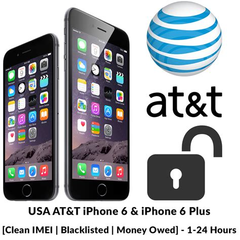 how to unlock at t usa network for iphone