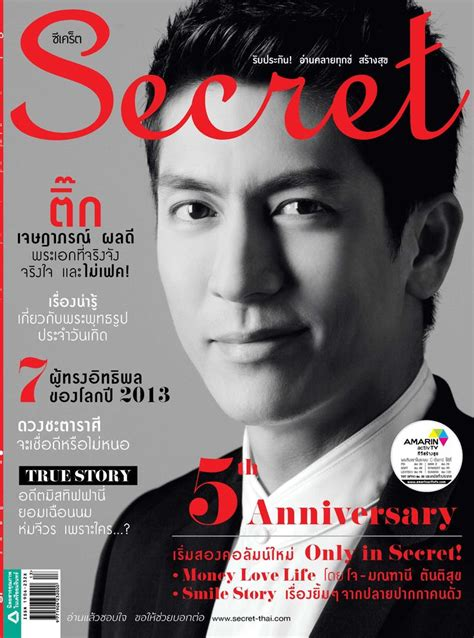 Secret Thai Magazine - Buy, Subscribe, Download and Read ...
