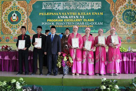 wisuda angkatan   program excellent class ponpes daar