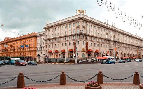 Appartamenti Minsk by Appartamento Di Lusso In Affitto Nel Centro Di Minsk