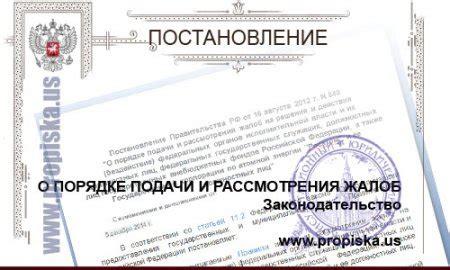Постановление от 30 апреля 2015 г. по делу № а60488292014 судакт.ру