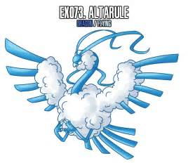Pokemon Altaria Evolution