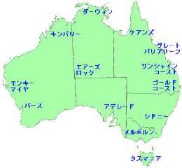 オーストラリア:オーストラリア 地図
