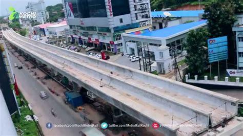 Kochi Metro: Watch the remarkable achievement. - YouTube