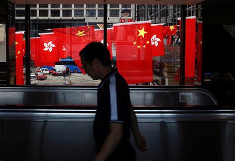 Hong Kong Wealth Gap at Its Widest in Decades as Handover ...
