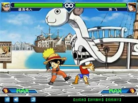 anime fight game pc anime fighting jam wing y8 games