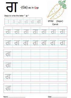 punjabi alphabet images alphabet alphabet
