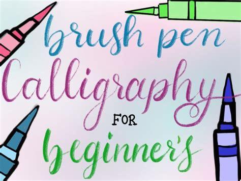 beginners brush  calligraphy class