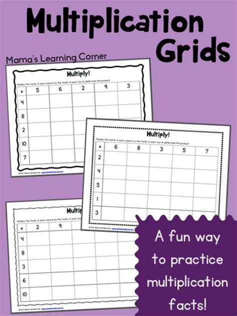 multiplication grids worksheet  homeschool deals
