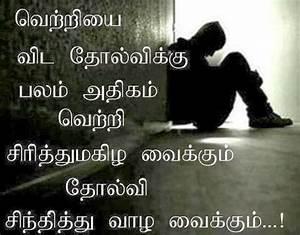 Tamil Sad Quotes. QuotesGram