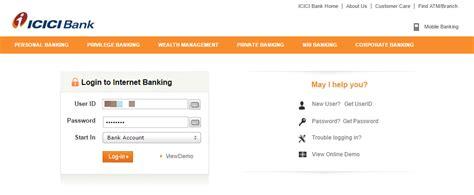 import icici bank wealth management account
