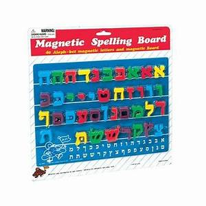 16 curated hebrew ideas by tpollok the alphabet With magnetic board with alphabet letters