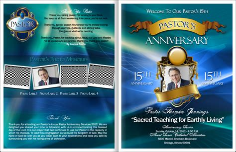 pastor anniversary program templates loyalty pastor anniversary program pastor anniversary 23908