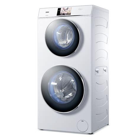 Wie Lange Kann Wäsche In Der Waschmaschine Lassen by Haier Duo Waschmaschine Wenn Die Kinder Pl 246 Tzlich Selbst