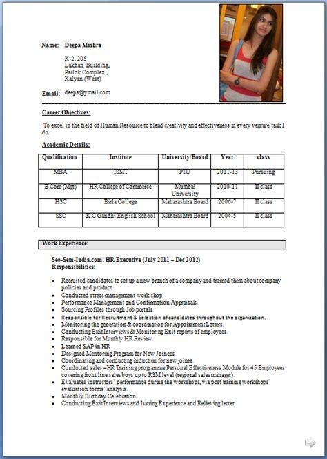 storekeeper resume format