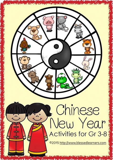Free Chinese New Year Activities For Grade 3  8  Free Homeschool Deals