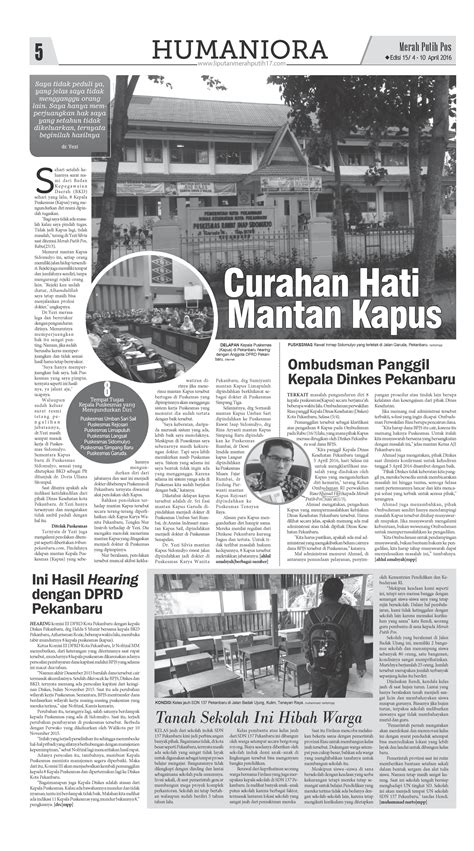 High School Newspaper Template by Unique High School Newspaper Template Inspiration