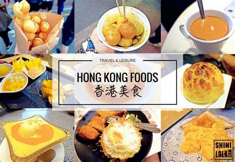cuisine of hong kong seoul trip day 1 韩国之旅 you 39 re reading shinilola com