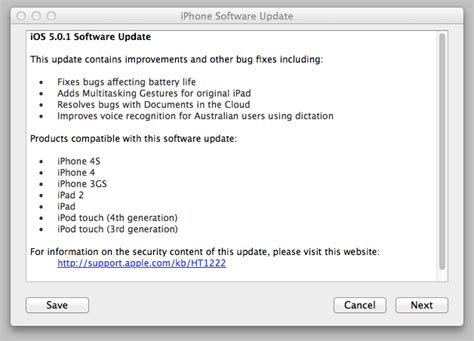 iphone 5 software update apple releases ios 5 0 1 with battery fixes and more