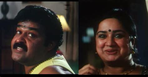 actress kalpana mohan ഈശ വര പ വത ത ങ ങക ക ങ ങന സ ന ദര യ തരല ല