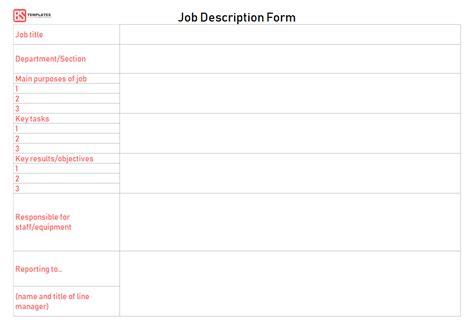 job description form template blank format