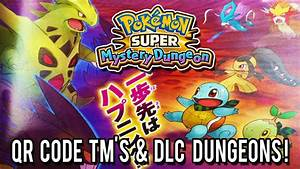 Pokemon Super Mystery Dungeon Qr Codes Pokemon Go Search