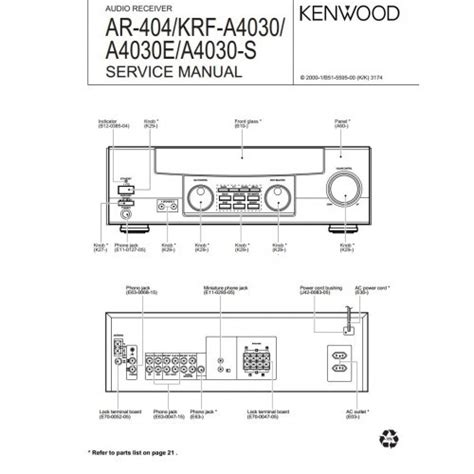 Kenwood Dnx9980hd Wiring Diagram by Kenwood Service Manuals Owners Manuals And Schematics On