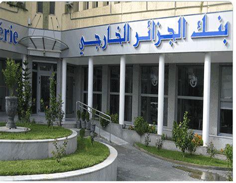 bureau de transfert d argent transfert d argent cinq agences de la bea en en