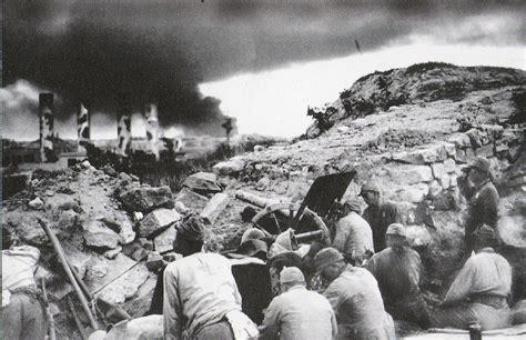 File:Battle of HK 04.jpg - Wikipedia