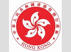 The Government of Hong Kong logoArt and design inspiration
