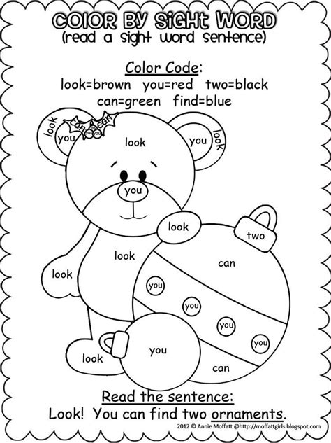 sight words coloring pages coloring home