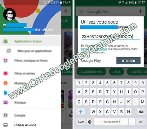 code apple store gratuit pratique iphone utiliser  code