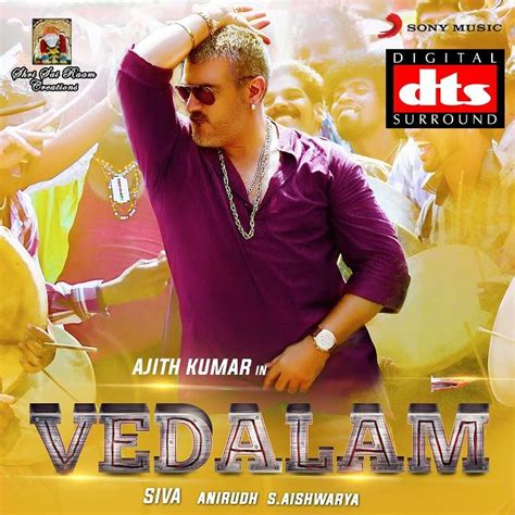 vedalam  dts hd audio songs vedalam  songs