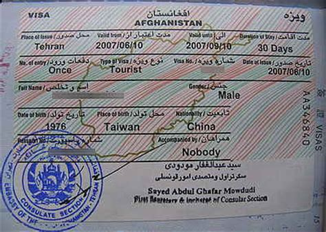 afghanistan visa caravanistan