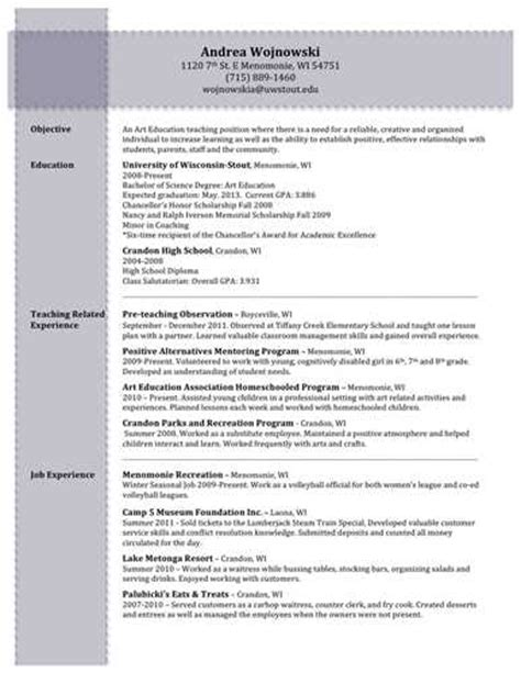 What Skills Do U Put On A Resume by What Do You Put On A Resume Best Template Collection