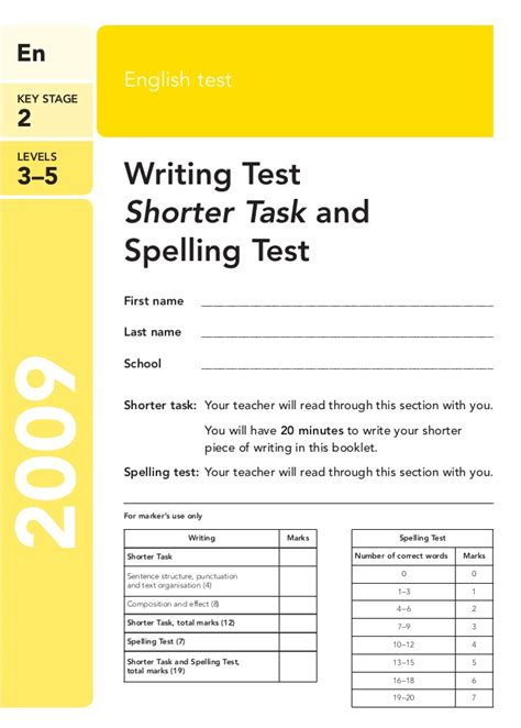 wwwentrance examnet sat sample paper