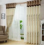 Curtain Designs by Awesome Living Room Curtain Designs