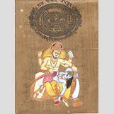 Narasimha Avatar | 736 x 1012 jpeg 166kB