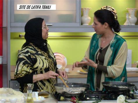 cuisine 2m latifa au studio de tv 2m cuisine et recettes marocaines