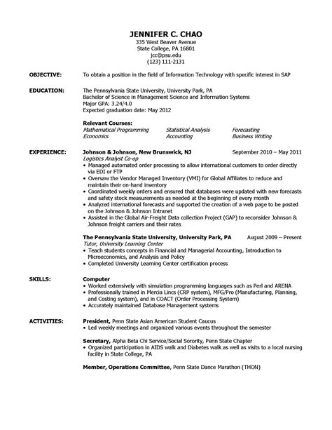 Add Resume To by Summer Experiences