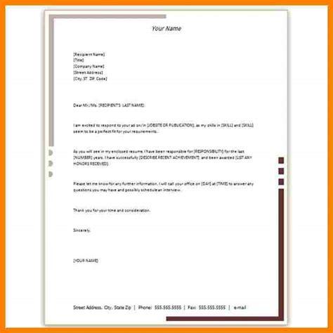 microsoft office letterhead template letter flat