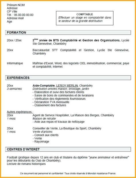 Cv Pour Stage by 12 Exemple De Cv Pour Stage Modele Cv