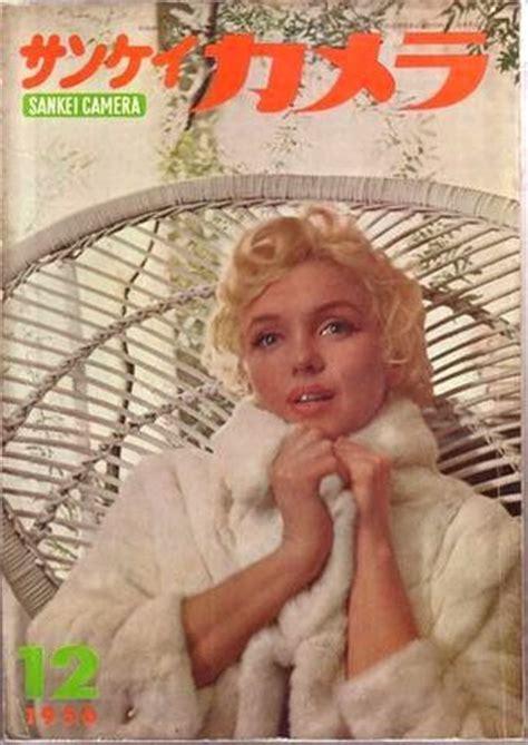 Sankei Camera  Japanese Magazine, December 1956 Cover