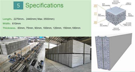 eps cement sandwich panel production line lightweight