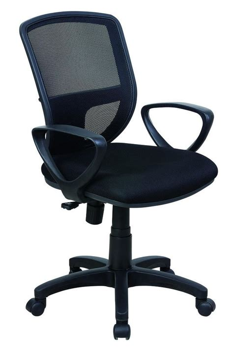 office chairs office conference room chairs